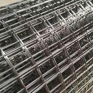 Lưới thép hàn ô vuông, ô chữ nhật