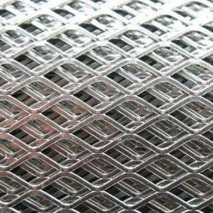 Lưới kéo giãn/ Lưới hồ/ Lưới tô tường